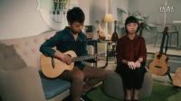 校园好声音06|好乐团〈离人〉|台湾师范大学&文化大学|乐人CampusVoice|aNueNue彩虹人M12羽毛鸟吉他