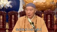 2014年清明祭祖護國息災超薦繫念法會開示