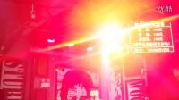 你梦见了年轻的模样【重返锡林路】-贰佰 王喂马 崔跃文 -2016内蒙东部巡演-通辽站-横木酒吧