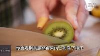 太神奇了!园艺达人教你如何在家种出香蕉和奇异果的综合体(中文字幕)