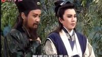 楊麗花歌仔戲-四季紅 亂世情深 03