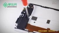 oppo R7S 拆机维修教学 手机维修视频教程 【草包网】