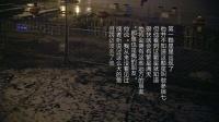 老人与海(二) 20160324