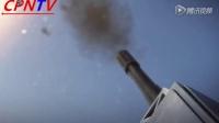3D模拟夺岛战役:中国军力全景展示 3D  原创视频 超清 CPNTV