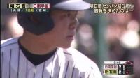 2016.03.22 報ステ_第88回選抜高等学校野球大会第3日