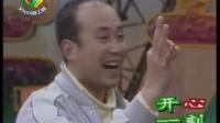 郭达蔡明杨新鸣 经典爆笑小品《春女》