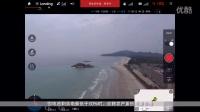Phantom 4 教学视频 智能返航(2)返航操作