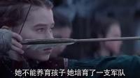 《獵神:冬日之戰》内地定檔預告 錘哥攜手三大女星