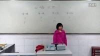 五年级下册口语交际:童年趣事  4