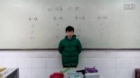 五年级下册口语交际:童年趣事  6