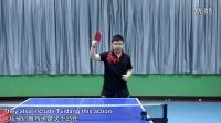 《全民学乒乓横拍篇》第13.5集:反手加转弧圈球纠错大全
