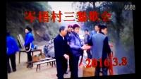 贵州锦屏岑梧村