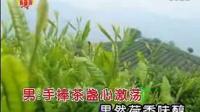 绣娘茶(孙娟、刘华)