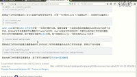 Tutorials_2_ROS文件系统浏览