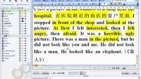 爱尚英语 新中级语法班 第2课 复习介词短语1