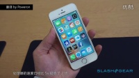 【Poweron汉化】iPhone SE 外媒上手-slashgear