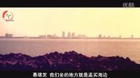 月光酒吧-Chandni Ba-2001-印坛原创翻译