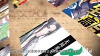 蝴蝶蓝:小说创作就是一个造梦的过程