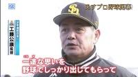 2016.03.24 NEWS23_第88回選抜高等学校野球大会第5日&プロ野球開幕