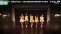 2016-03-24 SNH48 TeamXII公演MC剪辑