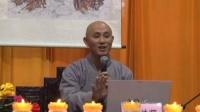 佛法与财富3
