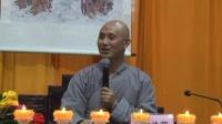 佛法与财富4