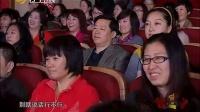 宋小宝程野张晓伟 辽宁卫视小品《疯狂鉴宝团》 高清