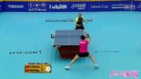 丁宁vs李晓霞 2016科威特公开赛女单决赛