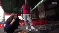 【搜食】第三集--东京热,一分钟换一次姿势