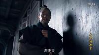 大宋提刑官(第04集)[超清]