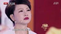励志演讲:刘玉翠《我要演到80岁》我是演说家