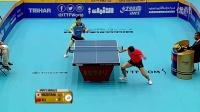 2016科威特公开赛 十佳球 top10 乒坛大咖贡献的十粒金球怎能错过?乒乓球集锦