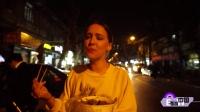 西游中国-老外美女钟爱黑暗料理