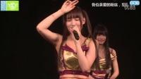 2016-03-25 SNH48 TeamX公演MC剪辑