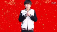 小白杨剧组和奥迷恭贺新春