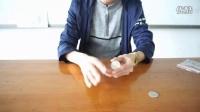 第15课:硬币消失魔术教学(张凯铨)