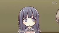 青春野狼不做文化祭女主的梦04【中字超清】
