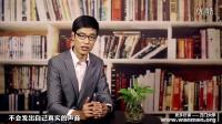 【万门大学】环境经济学郑伟男环境经济学1.0讲