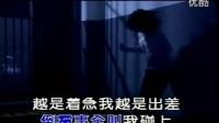 网络歌手-坑人的麻将_儿歌_MTV下载_MTV歌曲下载_MTV下载精灵_标清