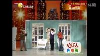 黄宏巩汉林林永健金玉婷 2010年央视春晚小品《美丽的尴尬》