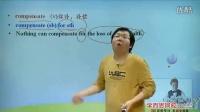 (1)高考核心词汇用法讲解(7)第1段