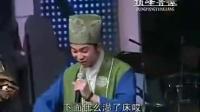搞笑刘三姐与地主莫老爷,不看你会后悔!