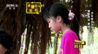 阮经天早恋经历首曝光 20160327