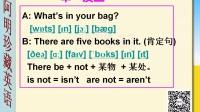 英语口语学习视频 05 阿明珍藏英语