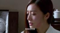 《你是我的眼》曉萌被原配發現 忍辱幫江總圓場