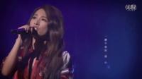 田馥甄 - 小幸运 - 2015如果巡回演唱会