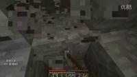 Minecraft Ep2 被打成狗