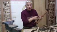 传统木工辛全生详细介绍手工锯