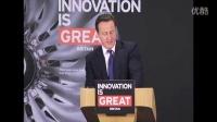 David Cameron's Infrastructure Speech