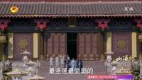 山海经之赤影传说 9集